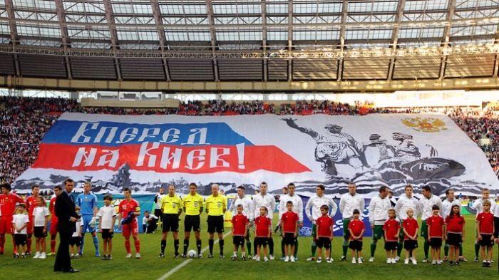 Москва, 2011. Матч сборных России и Ирландии