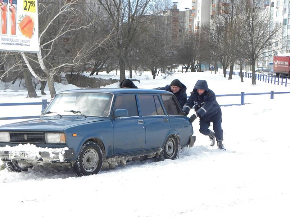 / facebook.com/MNS.GOV.UA