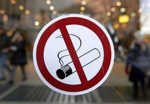 курение, запрет, сигарета