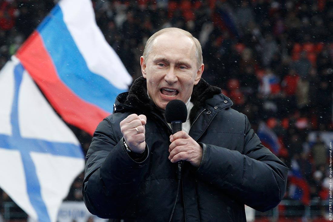 """Результат пошуку зображень за запитом """"донбасс путин"""""""