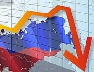 В России рассказали о сокращении экономики
