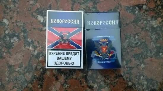 В ЛНР хотят бороться с контрабандой сигарет