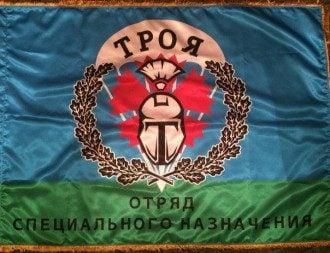 Логотип ОСпН