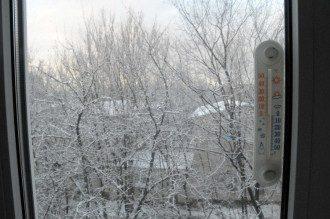 снег,зима