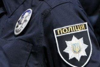 Полиция, иллюстрация