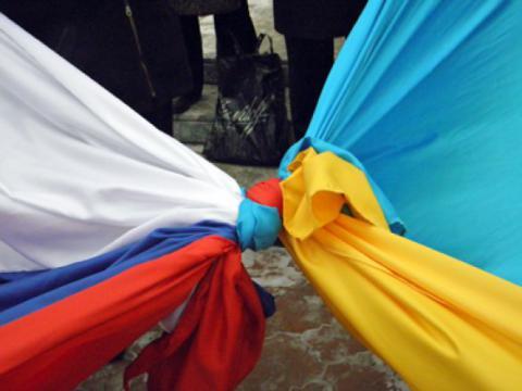 Флаг, Украина, Россия, узел, братство
