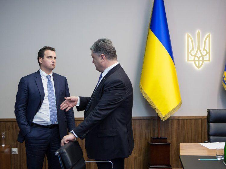 Порошенко против ухода Абромавичуса в отставку