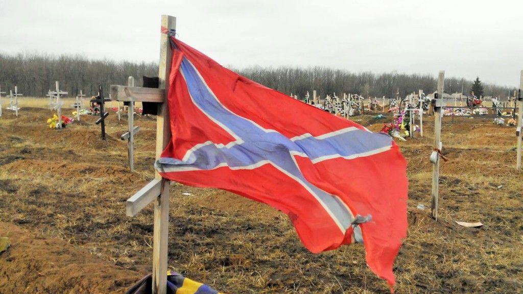 Кладбище боевиков, иллюстрация