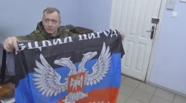 Из Украины уже высылали офицеров РФ, сотрудничавших с боевиками