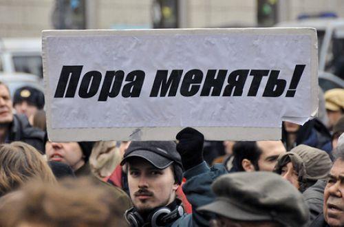 Реформы в Украине воспринимаются как нечто, мгновенно улучшающее качество жизни