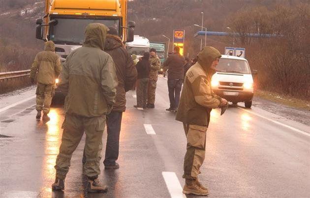 Акция активистов на Закарпатье