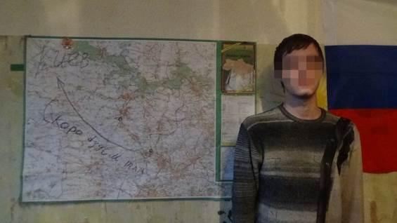 Информатор-пропагандист террористов ДНР