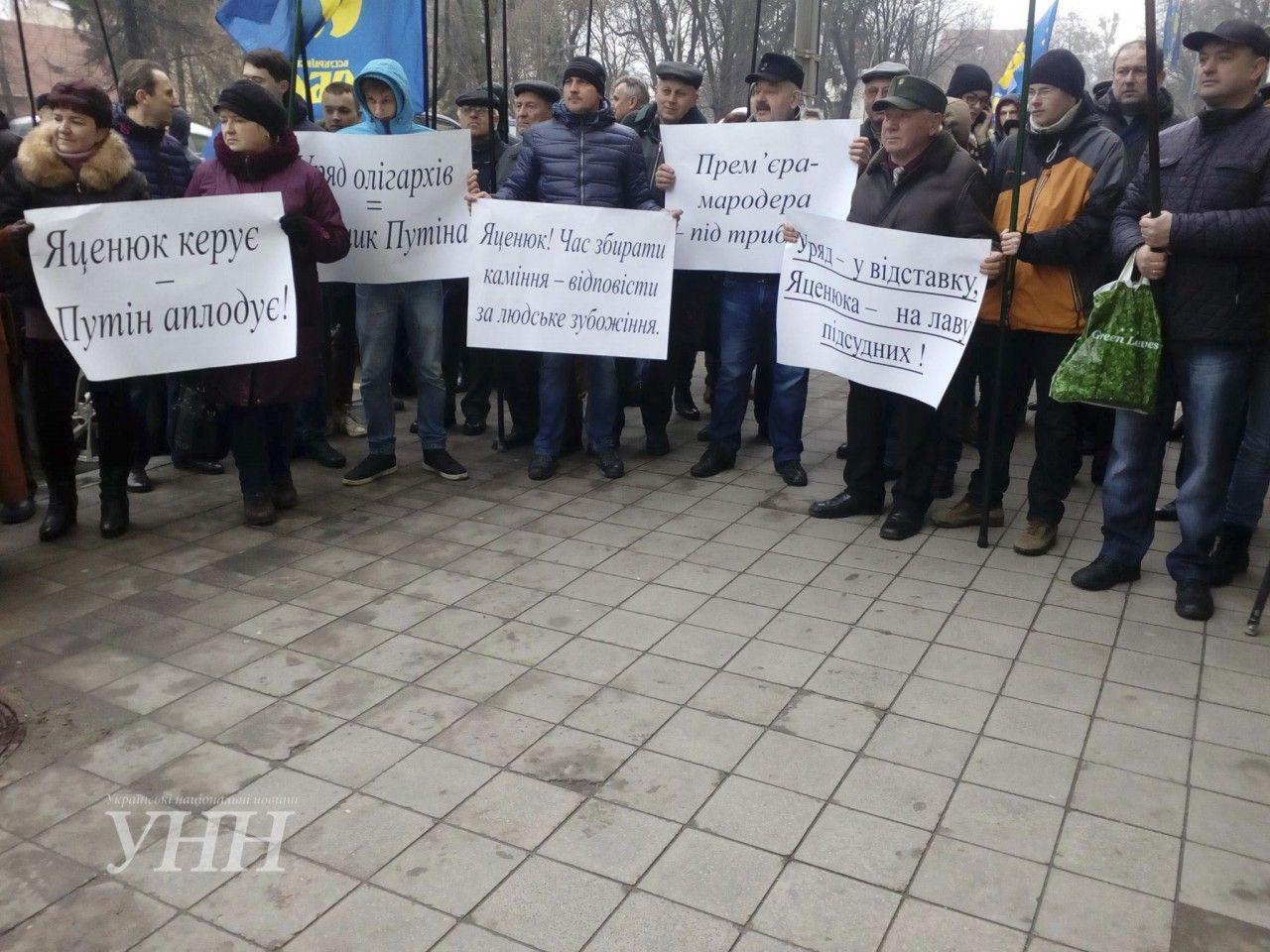 Митингующие требуют отставки Кабмина