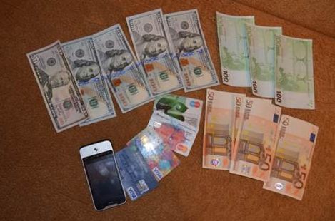 Вещи и деньги злоумышленника