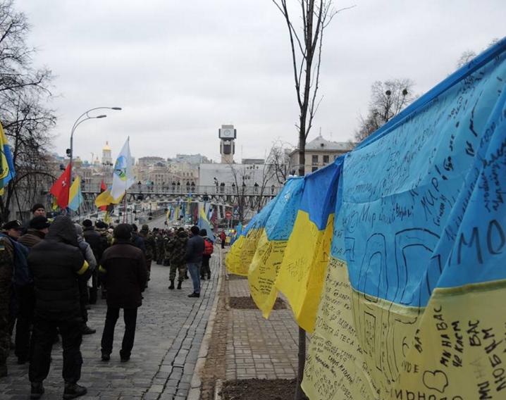 Митинг в центре Киева, иллюстрация