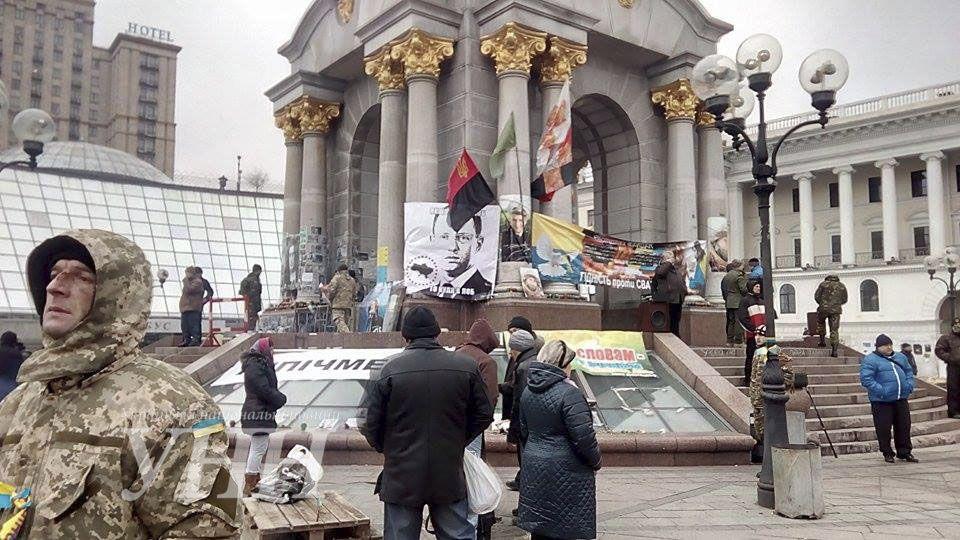 Майдан Независимости, иллюстрация