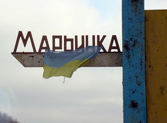 В Марьинке ранены два волонтера
