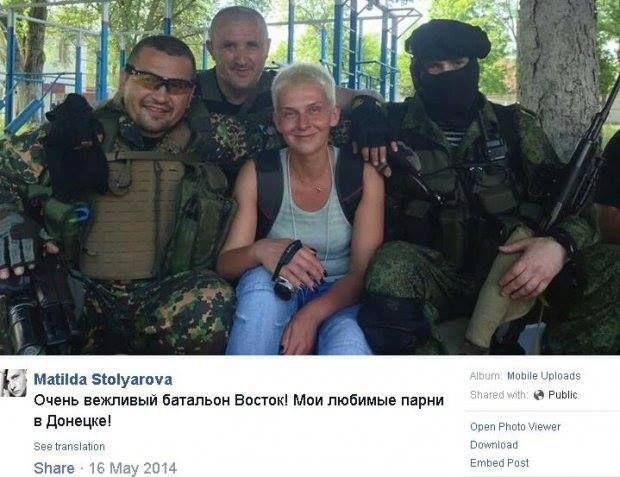 Мария Столярова с боевиками