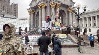 Протесты на Майдане, иллюстрация