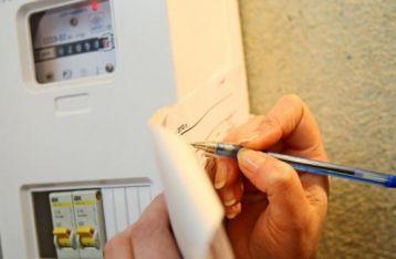 тарифи, електрика, лічильник