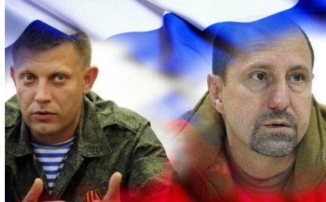 Ходаковский устроил атаку на Захарченко