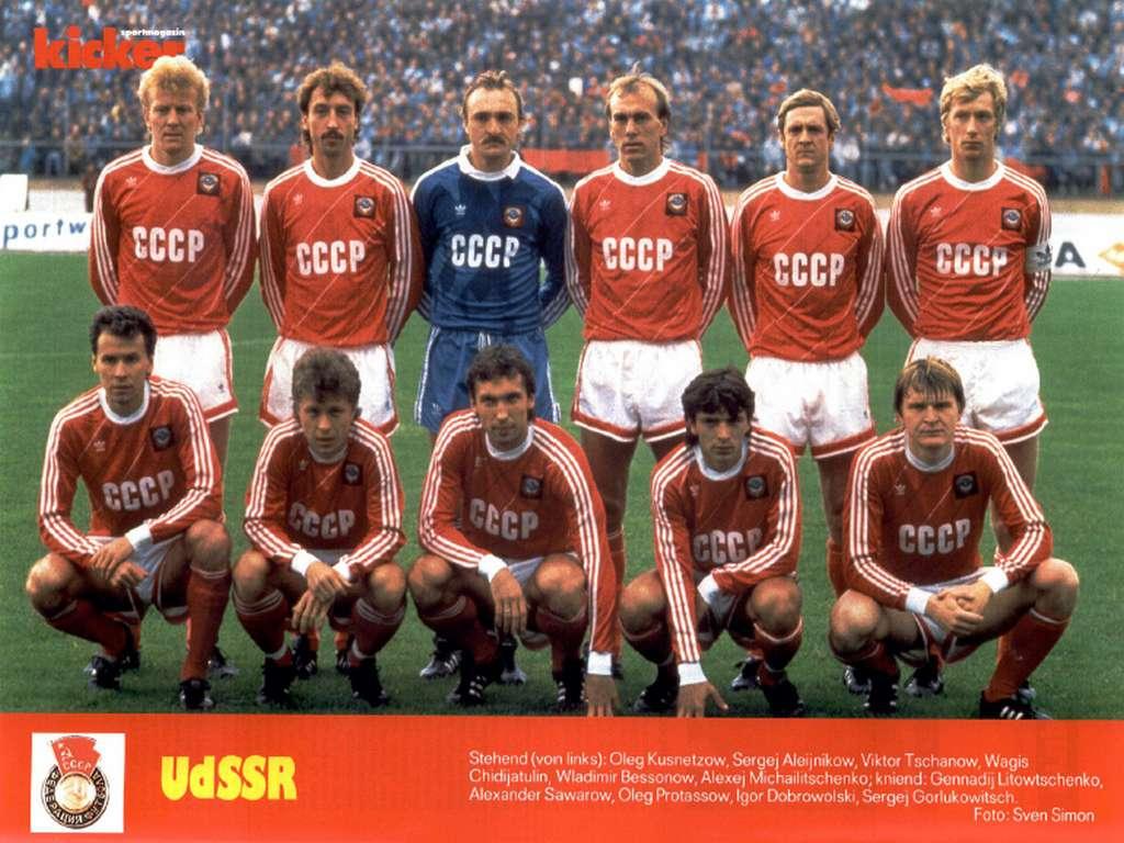 Сборная СССР