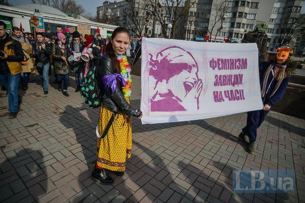 Участники марша феминисток
