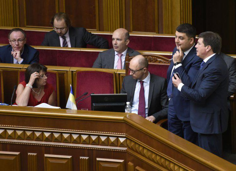 Наталья Яресько, Арсений Яценюк и Владмир Гройсман