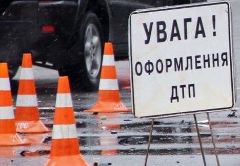На Харьковщине в ДТП погиб блогер и гонщик Андрей Василенко
