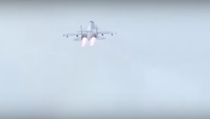 Российский самолет в Сирии, иллюстрация