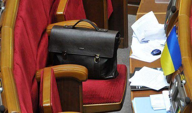 декларирование, чиновник, портфель
