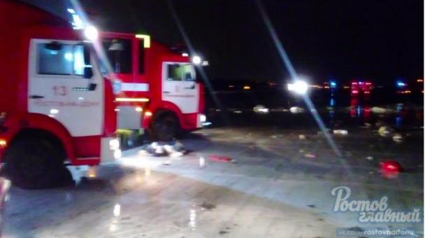 Крушение самолета в Ростове