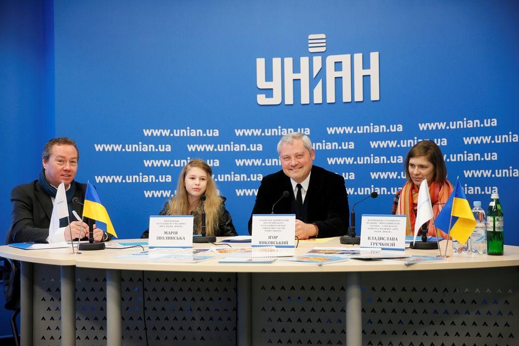 Участники пресс-конференции: Тагир Имангулов, Мария Зволинская, Игорь Янковский и  Владислава Гречкосий