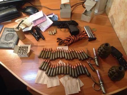 На Полтавщине поймали торговцев оружием