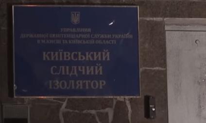 В Киеве на взятке поймали начальника медчасти СИЗО