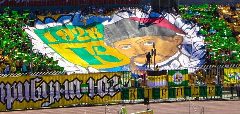Ще 2013-го ультрас ФК