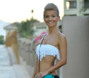 Екатерина Положай