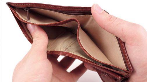 гаманець, зарплата