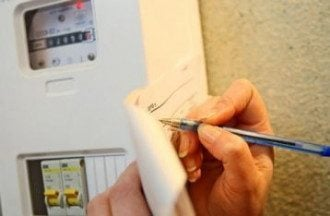 Киевсовет запретил повышение тарифов на услуги ЖКХ