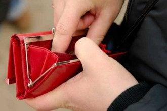 кошелек, зарплата