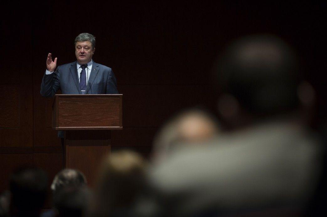 Петр Порошенко в Вашингтоне