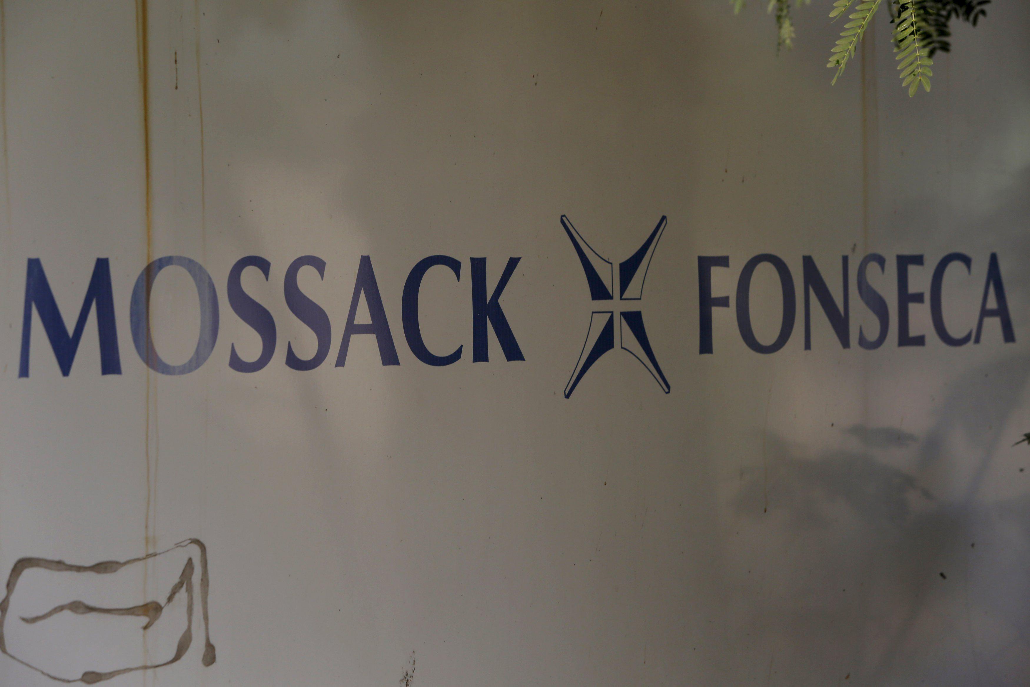 Офшорная панамская фирма Mossack Fonseca.