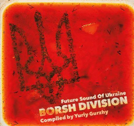 Borsh Division, иллюстрация