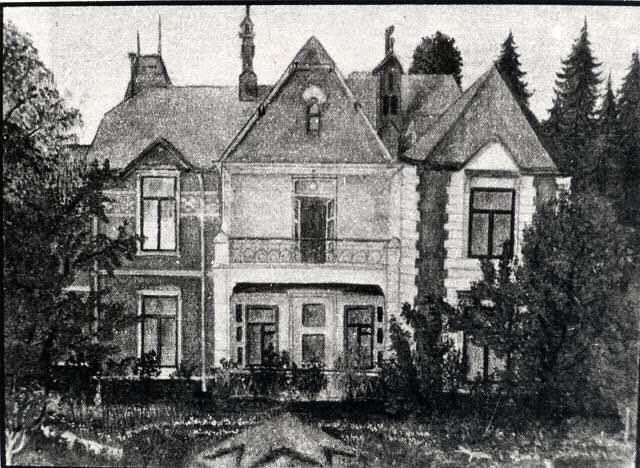 Архивное фото дачи Микояна