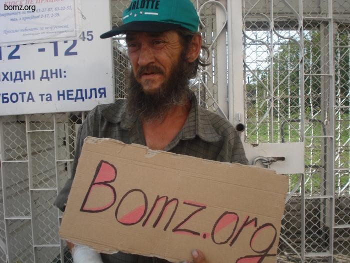 Сексуальная жизнь украинских бомжей #3