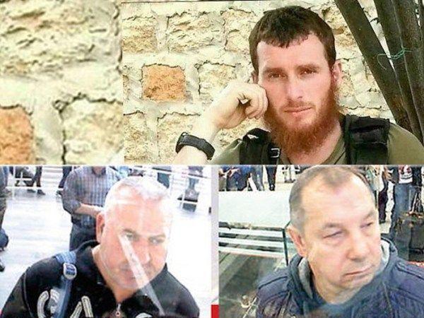 В Стамбуле поймали российских шпионов