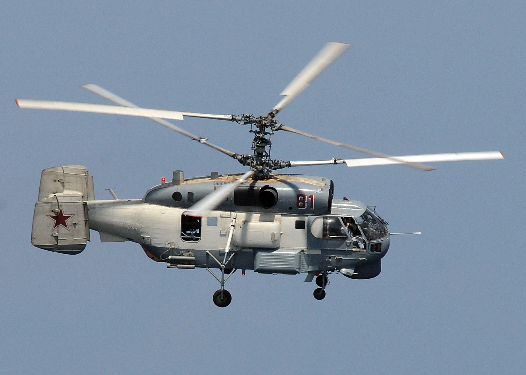 Российский вертолет Ка-27, иллюстрация