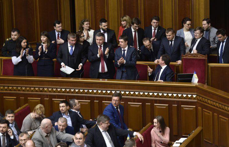 Министры нового Кабмина в Раде, иллюстрация