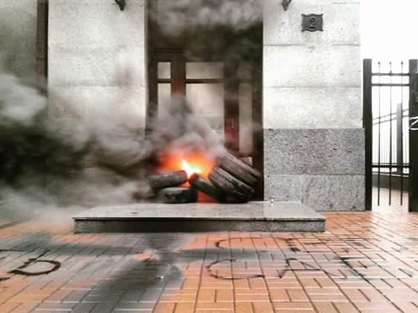 Нападение на офис Россотрудничества в Киеве