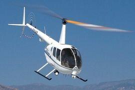 Трое погибли в результате катастрофы вертолета в РФ